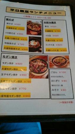 Okonomiyakiatariya