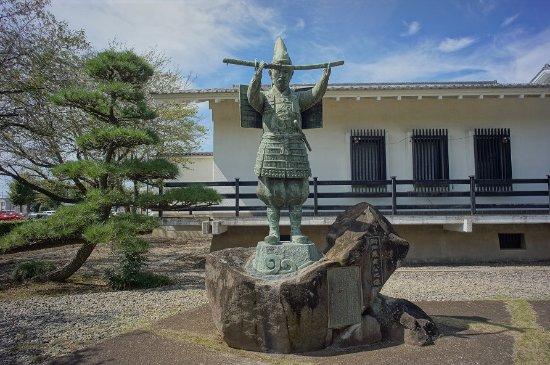 Nittanosho History Museum