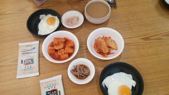 Jeonju, Zuid-Korea: 20160924_143631_large.jpg