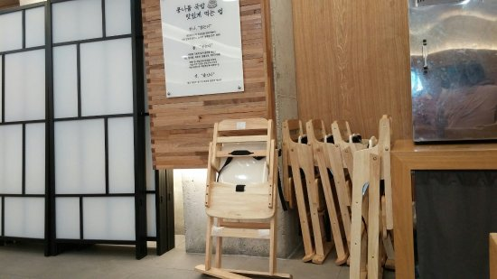 Jeonju, Zuid-Korea: 20160924_143448_large.jpg