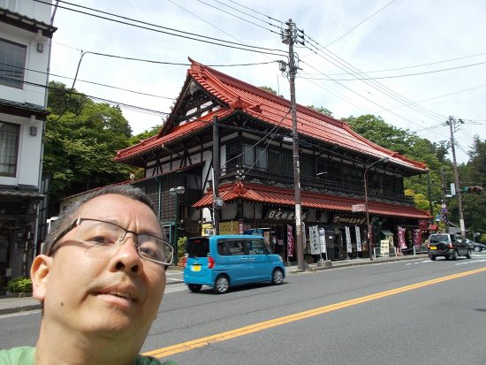 Shinkyo: Pretty much at the end of the long street (with this bridge nearby), approaching the Heritage Ar