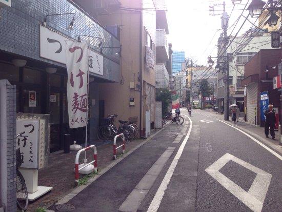 Itabashi, ญี่ปุ่น: photo3.jpg