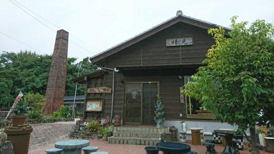 Tokoname, Japon : DSC_0472_large.jpg