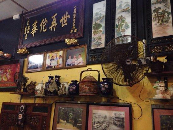 James Foo's Western Restaurant: photo0.jpg