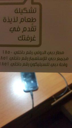 Premier Inn Dubai Investments Park Hotel: Incorrect Arabic wording on room service menu!