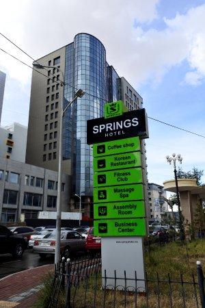 Springs Hotel - Уланбатор
