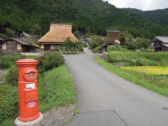 Nantan, Japão: 美山町