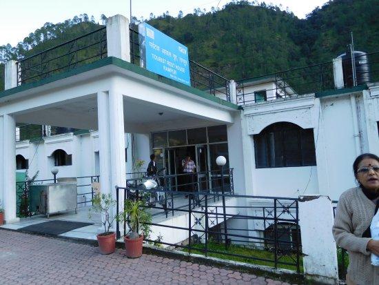 Ảnh về GMVN Tourist Rest House