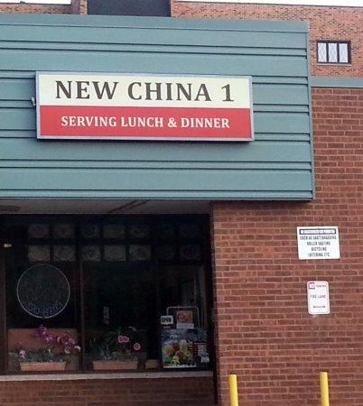 Park Ridge, IL: Front of New China 1