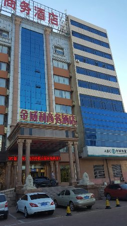 Yantai, China: Jinweili hotel