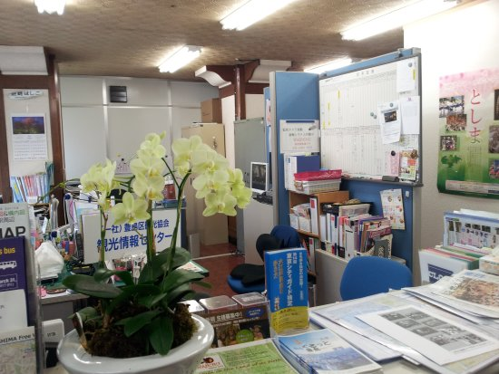 Toshima Tourist Information Center