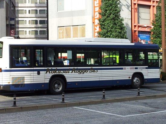 Kokusai Kogyo Bus