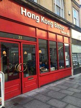 Photo of Chinese Restaurant Hong Kong Bistro at Bath 33 Southgate Street, Bath BA1 1TP, United Kingdom