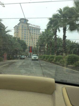 HaiLi Garden Hotel: ハイリ ガーデン ホテル (海力花園酒店)