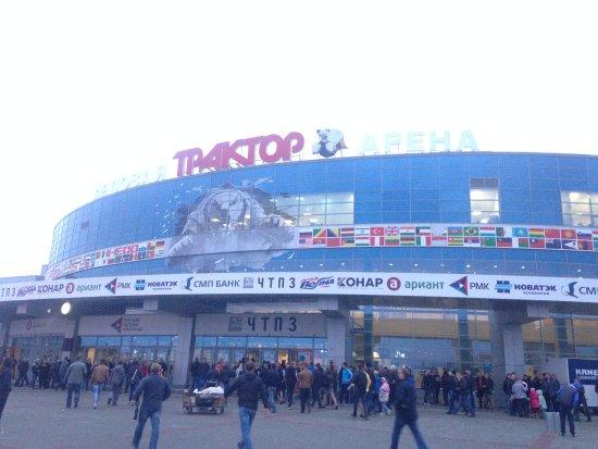 Ледовая Арена  Трактор  - Билеты на Концерты и Шоу, в.
