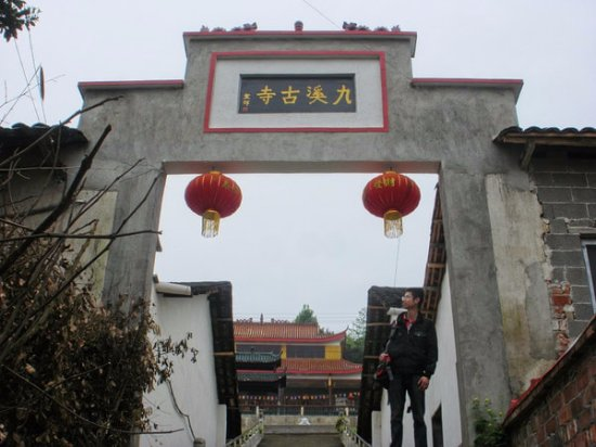 Changsha County, China: Gate of Jinjing Jiuxi Temple