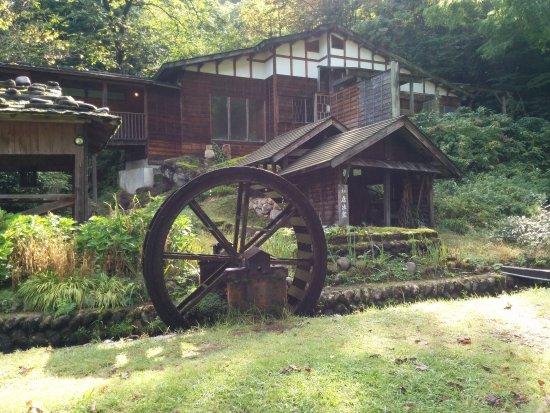 Sanjo Photo