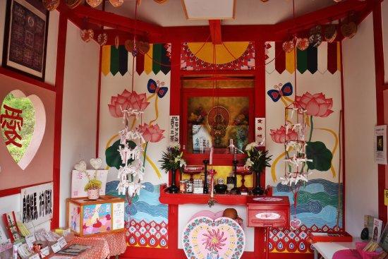 Soshodaiji Temple