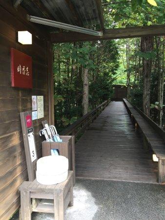 Kiso-machi, Japón: photo0.jpg