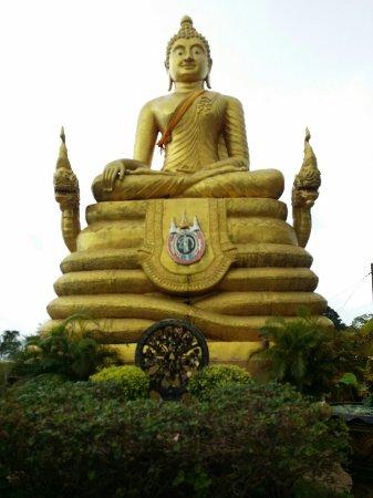 Chalong, Ταϊλάνδη: 20160919_142407_large.jpg