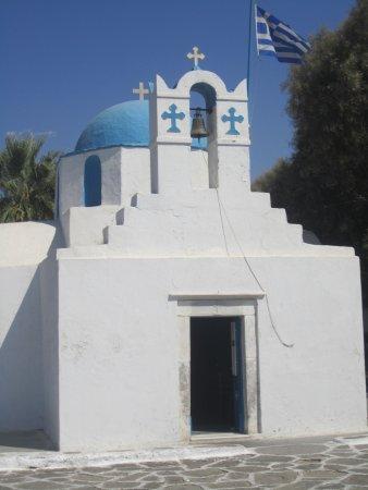 Parikia, اليونان: Parikia Town