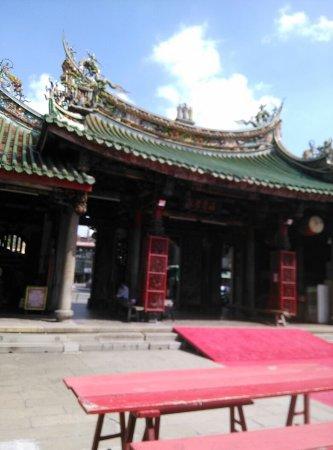 Changhua, Taiwan: 南瑤媽祖