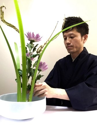 ‪Sogetsu Ikebana Japanese Flower Arrangement For Tourist‬