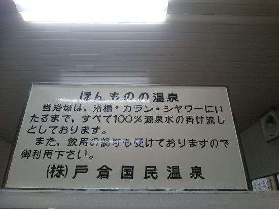 치쿠마 사진