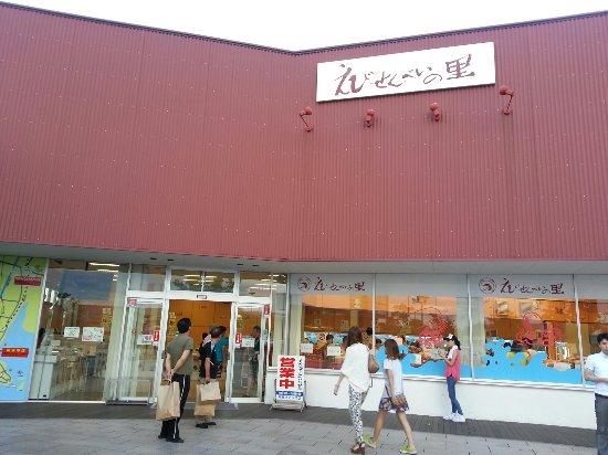 Kariya, Japan: 20130903_170516_large.jpg