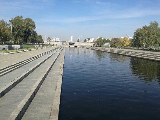 Weir on river Iset