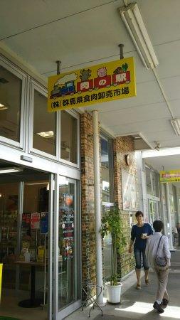 Fujioka, Japan: DSC_1403_large.jpg