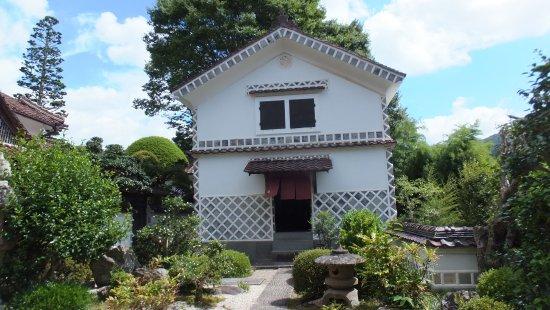 Foto de Nishie Residence