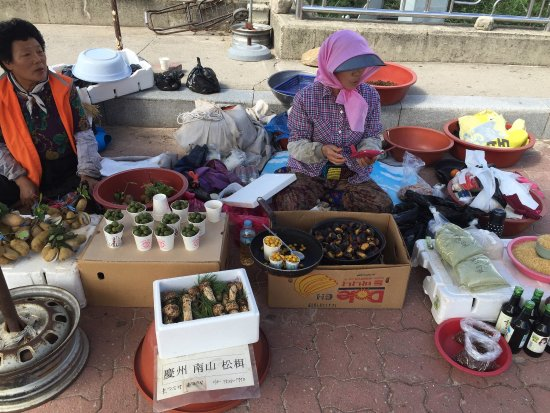 Кенджу, Южная Корея: ソックラム 石窟庵