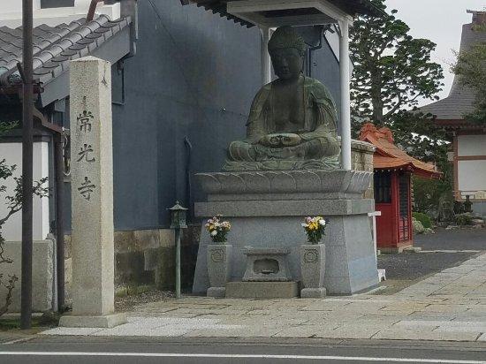 Yuki, Giappone: 20160926_130446_large.jpg