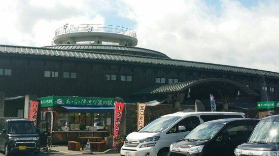 Osaki, Japón: 20160926_204239_large.jpg