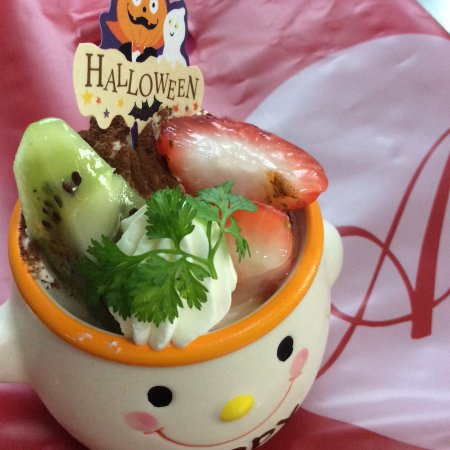 Moriya, Japan: 菓子工房あおい