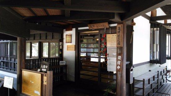 Hida, Giappone: 会館の入り口