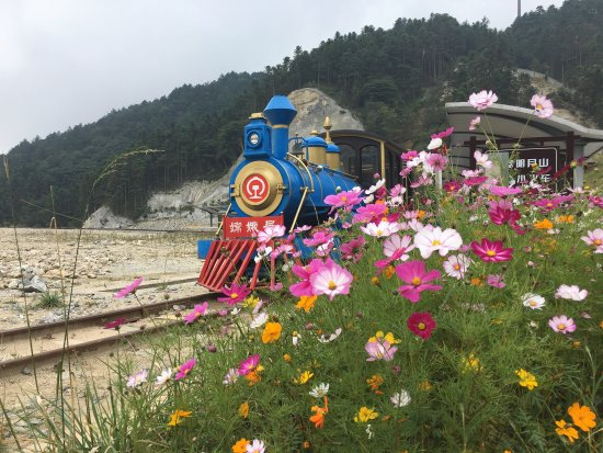 Yichun, China: Yangshimu, a sister park accessible via train