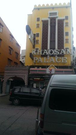 Khaosan Palace Hotel: Отель