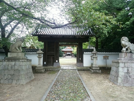 Zeze Shrine