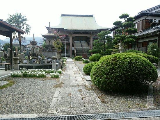 Sainen-ji Temple