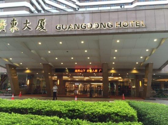 Foto de Guangdong Hotel