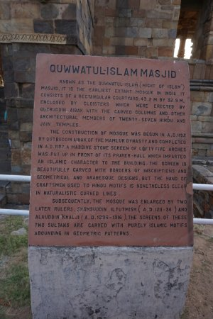 Qutub Minar: This Masjid was built with the materials of the dismantled Mandirs and Jain Temples.