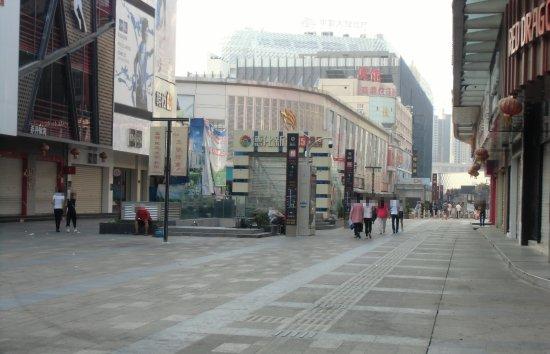 Zhengzhou Resmi