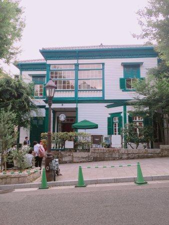 Kobe, Japón: photo0.jpg