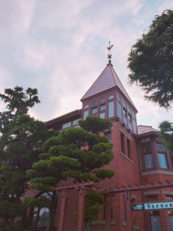 Kobe, Japón: photo1.jpg