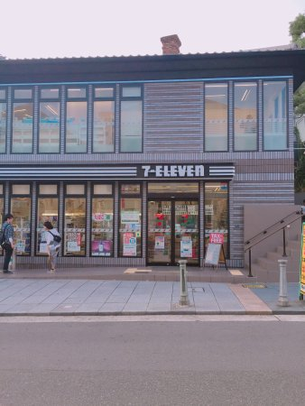 Kobe, Japón: photo2.jpg