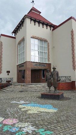 Regional Museum Boykivshhina