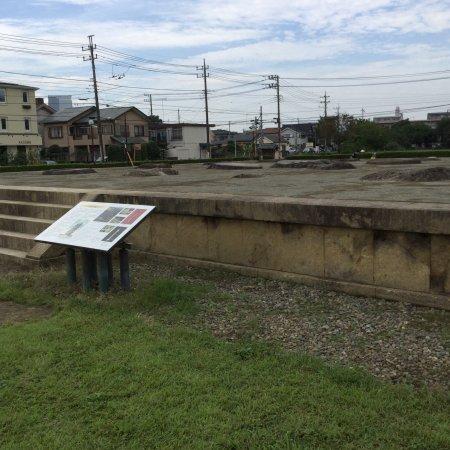 Ebina, Japan: photo4.jpg