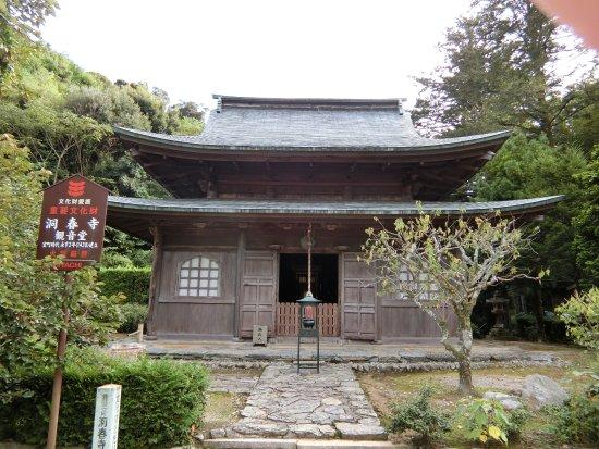 Toshunji Temple